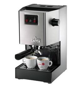 Ремонт кофемашин и кофеварок Delonghi