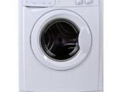 Ремонт стиральных машин Indesit - service-remont
