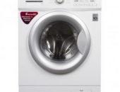 Ремонт стиральных машин LG - service-remont