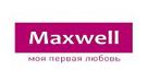 maxwell_logo фото