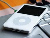 Ремонт iPod - service-remont