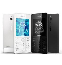 Ремонт телефонов Nokia 515