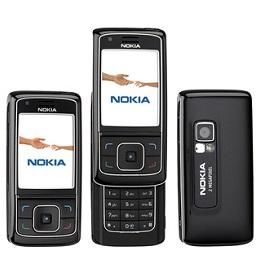 Ремонт телефонов Nokia 6288