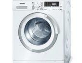 Ремонт стиральных машин Siemens - service-remont