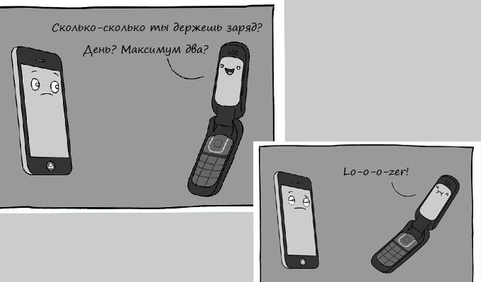 Как защитить смартфон от преждевременной смерти