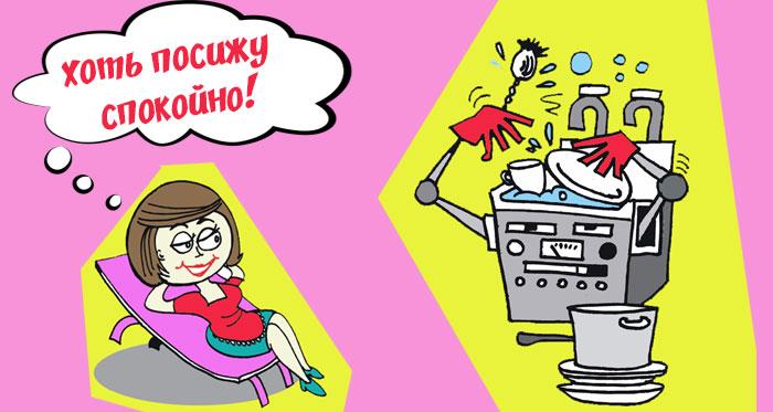Правила эксплуатации посудомоечной машины от мастеров ремонта
