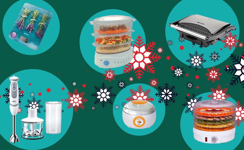 Идеи подарков к Новому году до 1000 грн, которые пригодятся на каждой кухне