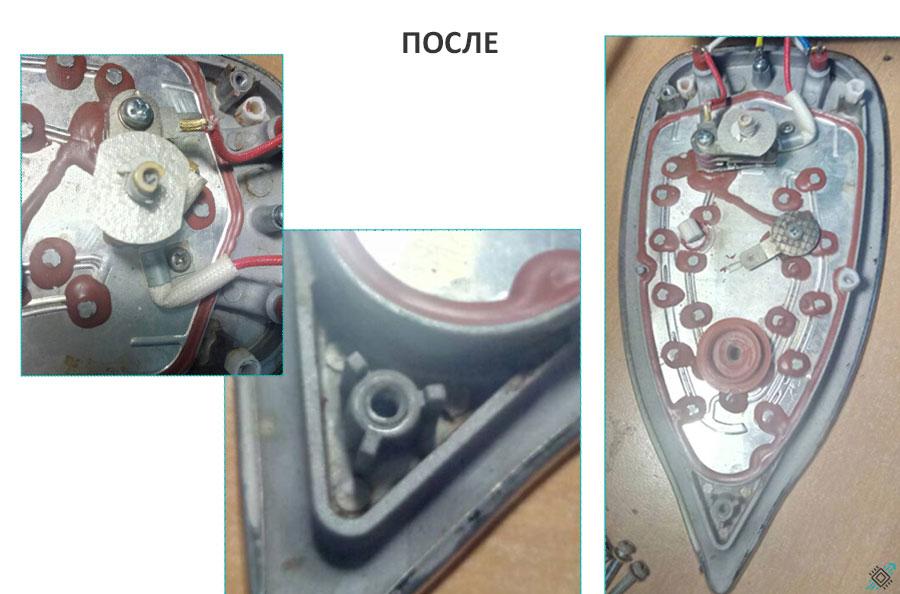 ремонт утюга
